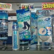 日本赤十字社 熱中対策商品