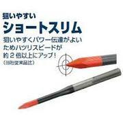 マキタ A-41414 パワーブルポイント 280mm
