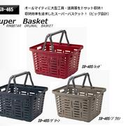 リングスター SB-465 スーパーバスケット !