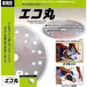 スキルマン エコ丸 (発泡系断熱材専用刃)
