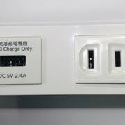 埋込(充電用)USBコンセント