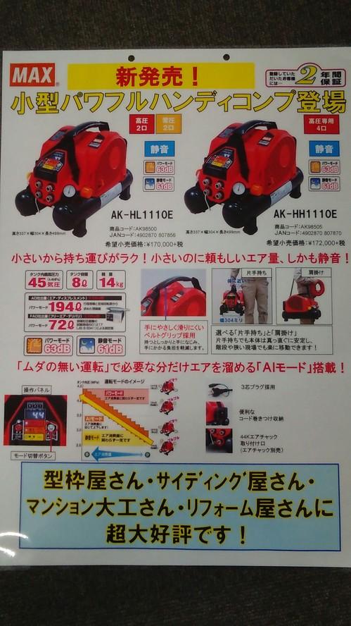 KIMG0276.JPG